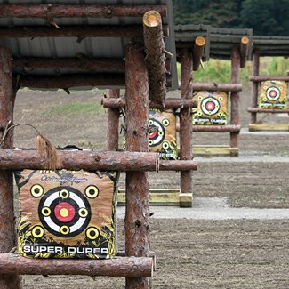 Region's First Public Archery Range Opens
